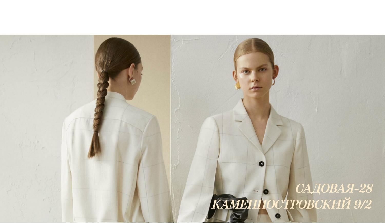4c941b83f6efa Комиссионный магазин брендовой одежды - купить брендовую одежду в сток  аутлете по низким ценам